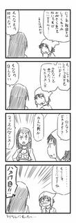 20130310_2.jpg